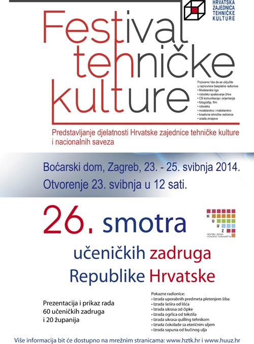 festival tehničke kulture